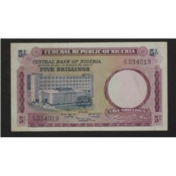 Nigeria 1967 5 Shillings