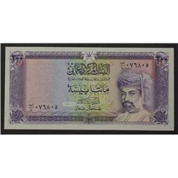 Oman 1987 200 Baisa