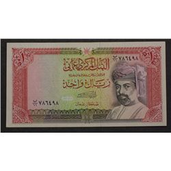 Oman 1989 1 Rial