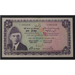 Saudi Arabia 10 Rupees