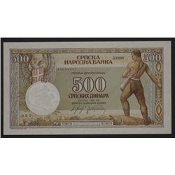 Serbia 1942 500 Dinara Banknote
