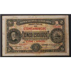 St Thomas & Prince 1921 5 Escudos