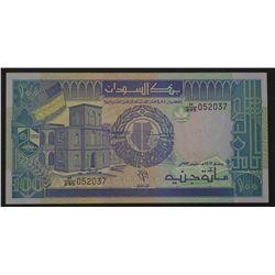 Sudan 1991 100 Pounds