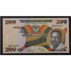 Tanzania 1993 200 Shillings