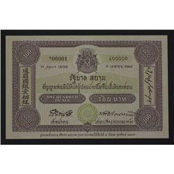 Thailand 2002 100 Baht