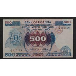 Uganda 1986 500 Shillings