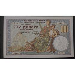 Yugoslavia 1934 100 Dinara