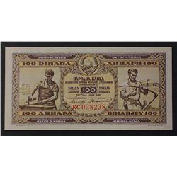 Yugoslavia 1946 100 Dinara