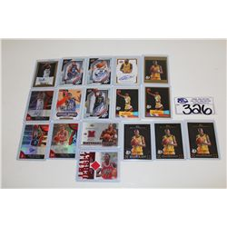 16 NBA AUTOGRAPHED AND JERSEY CARDS INCLUDING KEVIN DURANT REGULAR AND VARIANT