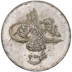 EGYPT: Abdul Aziz, 1261-1276, AR 2 1/2 qirsh, Misr, AH1277 year 9