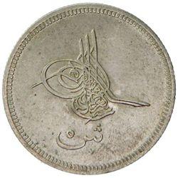 EGYPT: Abdul Aziz, 1861-1876, AR 5 piastres, Misr, AH1277 year 4