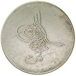 EGYPT: Abdul Aziz, 1861-1876, AR 10 piastres, Misr, AH1277 year 4