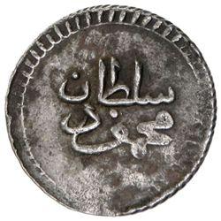 TUNIS: Mahmud I, 1730-1754, AR 2 kharub (2.75g), Tunis, AH1151