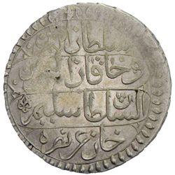 TUNIS: Selim III, 1787-1808, AR piastre, Tunis, AH1208