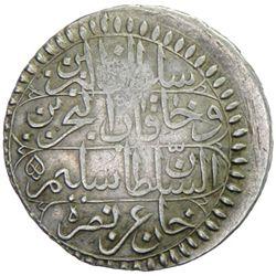 TUNIS: Selim III, 1787-1807, AR piastre, Tunis, AH1209