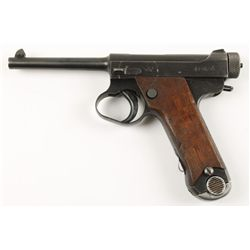 Nambu Mdl Type 14 Cal 8mm SN:70719