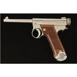 Nambu Mdl Type 14 Cal 8mm SN:64832