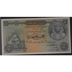 Egypt 1958 5 Pounds