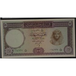 Egypt 1976 5 Pounds