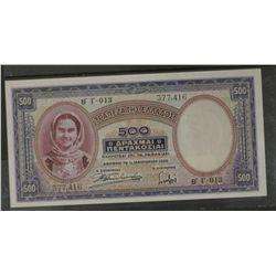 Greece 1939 500 Drach