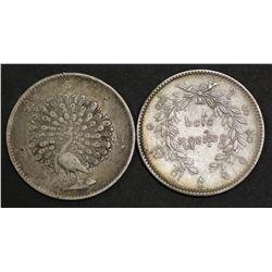 Cambodia Silver Peacock Coins VF (2) Scarce