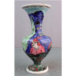 Original Hand Made Painted Turkish Pottery Vase Signed