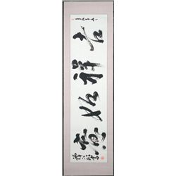 Maestro Tanjianji Chinese Calligraphy Scroll Orig Art