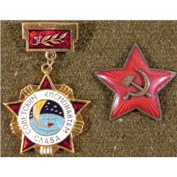 USSR SOVIET WWII ERA RED STAR W/HAMMER & SICKLE & MEDAL