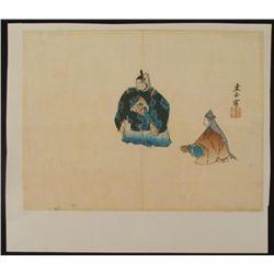 Harada Keigaku Original Japanese Art Print Two Men