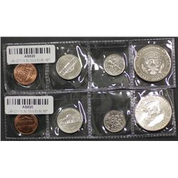 USA 2011 BU Set 1 Cent to 50 Cent