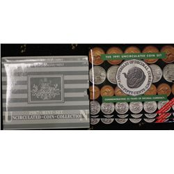 Australia 1987 Mint Sets x 2, 1991 Mint Sets x 3
