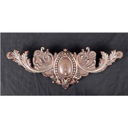Antique Curtain Rod Ornamental Decorative Centerpiece