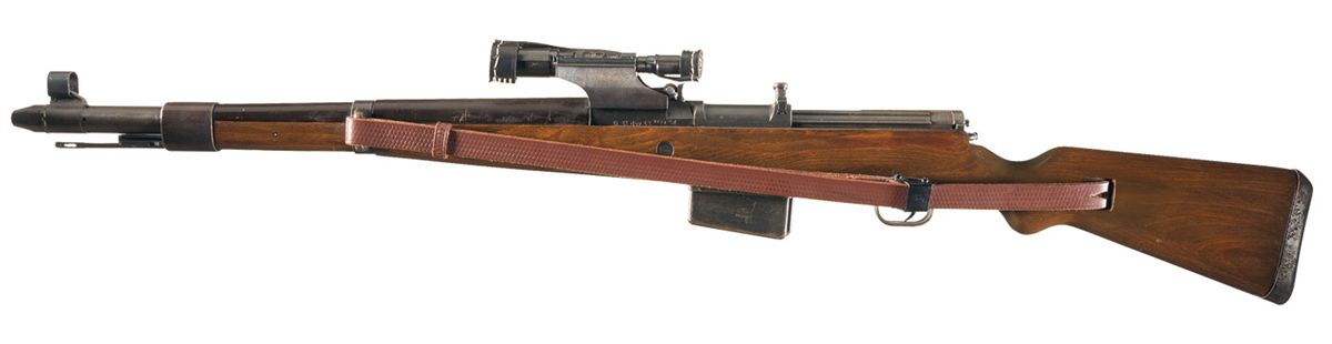 World War II German G41