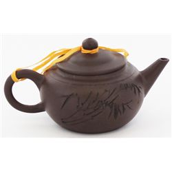 Handcrafted Chinese New Clay Teapot (CLB-001374)
