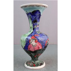 Original Hand Made Painted Turkish Pottery Vase Signed