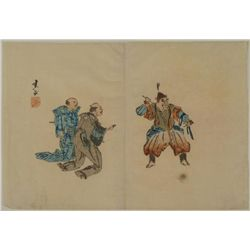 Harada Keigaku Original Japanese Art Print Kyogen Actor