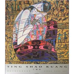 Ting Shao Kuang MOTHERHOOD Yunnan School Art Poster