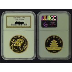 CHINA 1986 Panda 100 Yuan 1 Oz Gold Prooflike, NGC MS69 PL