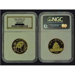 CHINA 1986 Panda 50 Yuan 1/2 Oz Gold Prooflike, NGC MS69 PL