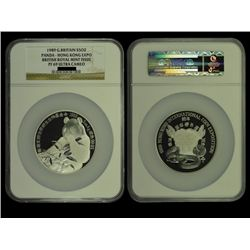 CHINA 1989 Hong Kong Expo 5 Oz Silver Medal, NGC PF69 ULTRA CAMEO