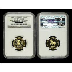 CHINA 1989 18th New York Expo 1/4 Oz Gold Proof Medal, NGC PF69 ULTRA CAMEO
