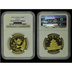 CHINA 1991P Panda 100 Yuan 1 Oz Gold Proof, NGC PF68 ULTRA CAMEO