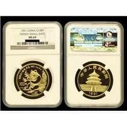 CHINA 1991 Panda 100 Yuan 1 Oz Gold, NGC MS69