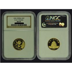CHINA 1991 Panda 25 Yuan 1/4 Oz Gold, NGC MS69