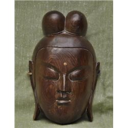 Antique Buddha's head woodcarving. Signed 6 inches
