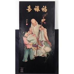 LARGE ANTIQUE CHINESE LACQUER SIGNED PAINTING 1846 RARE