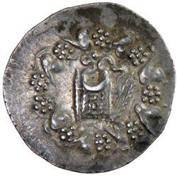 PERGAMON: Roman period, after 133 BC, AR cistophor (12.38g)