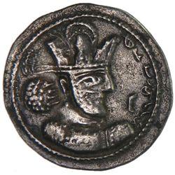 SASANIAN KINGDOM: Shahpur II, 309-379, AR drachm (3.50g)