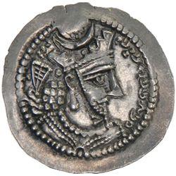 SASANIAN KINGDOM: Varahran V, 420-438, AR drachm (4.10g), GW (Jurjan)