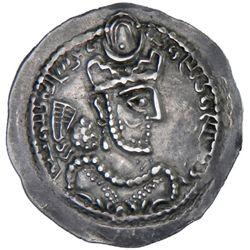 SASANIAN KINGDOM: Varahran V, 420-438, AR drachm (4.14g), Marw